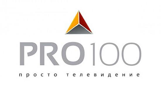 телеканал «Про 100 ТВ»