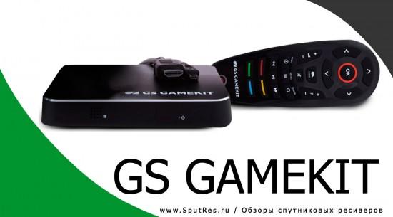 GS Gamekit игровая консоль