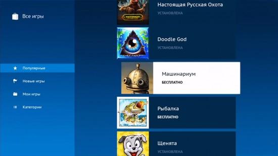 Игровая консоль GS Gamekit