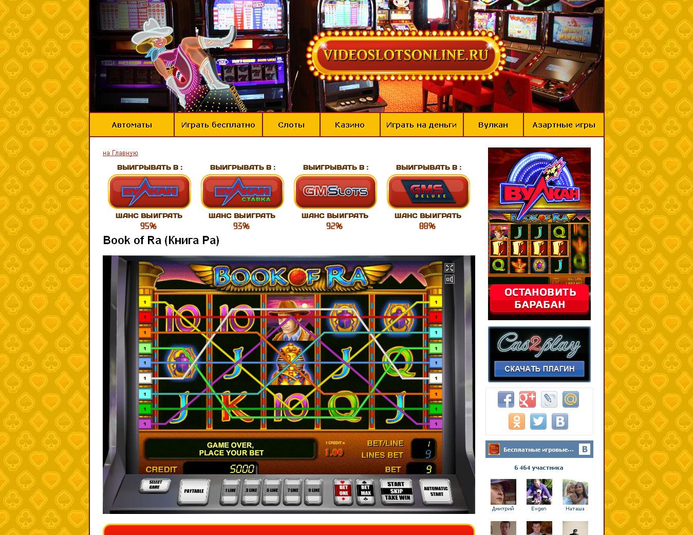 в игровые автоматы можно играть бесплатно без регистрации