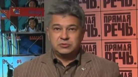 Игорь Маринин, действующий член Российской Академии космонавтики имени Циолковского