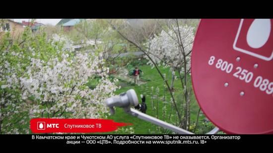 МТС рекламирует спутниковое ТВ