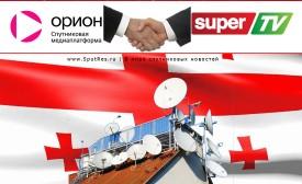 «Орион» и Super TV запустили совместный проект в Грузии