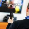 Встречайте! Новый украинский телеканал для мужчин BOLT