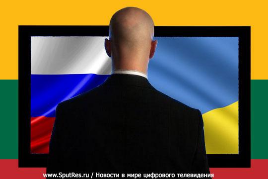 Латвийские телезрители любят российские каналы