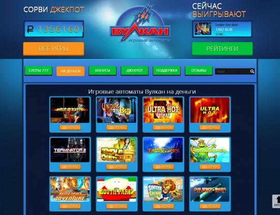 Такие разные и фартовые игровые автоматы Вулкан в интернете