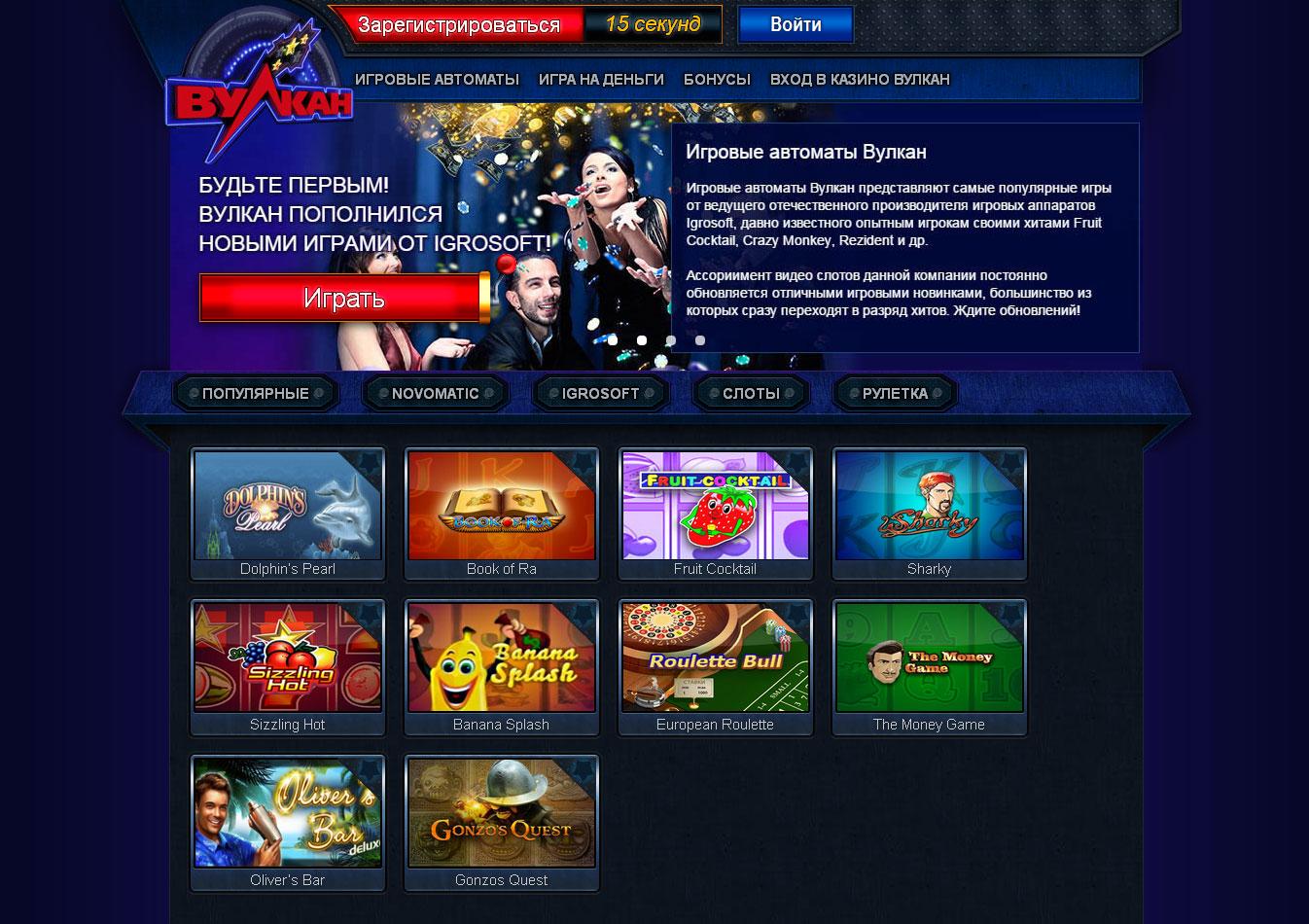 Игровые автоматы играть azino777 com играть игровые аппараты через интернет