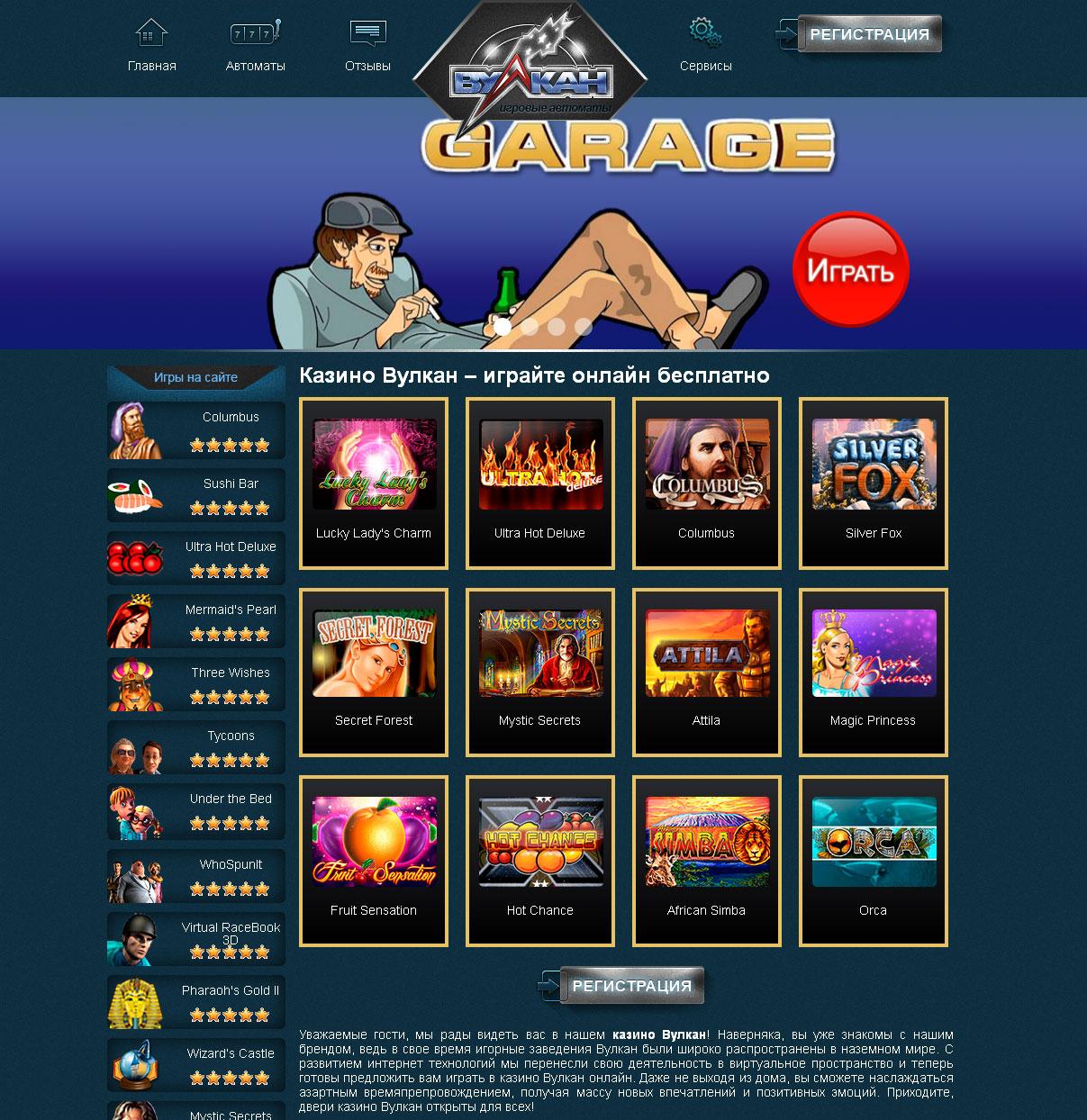 Как играть онлайн в Джойказино (официальный сайт)