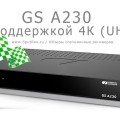 GS Group и новая UHD-приставка для абонентов «Триколор ТВ»