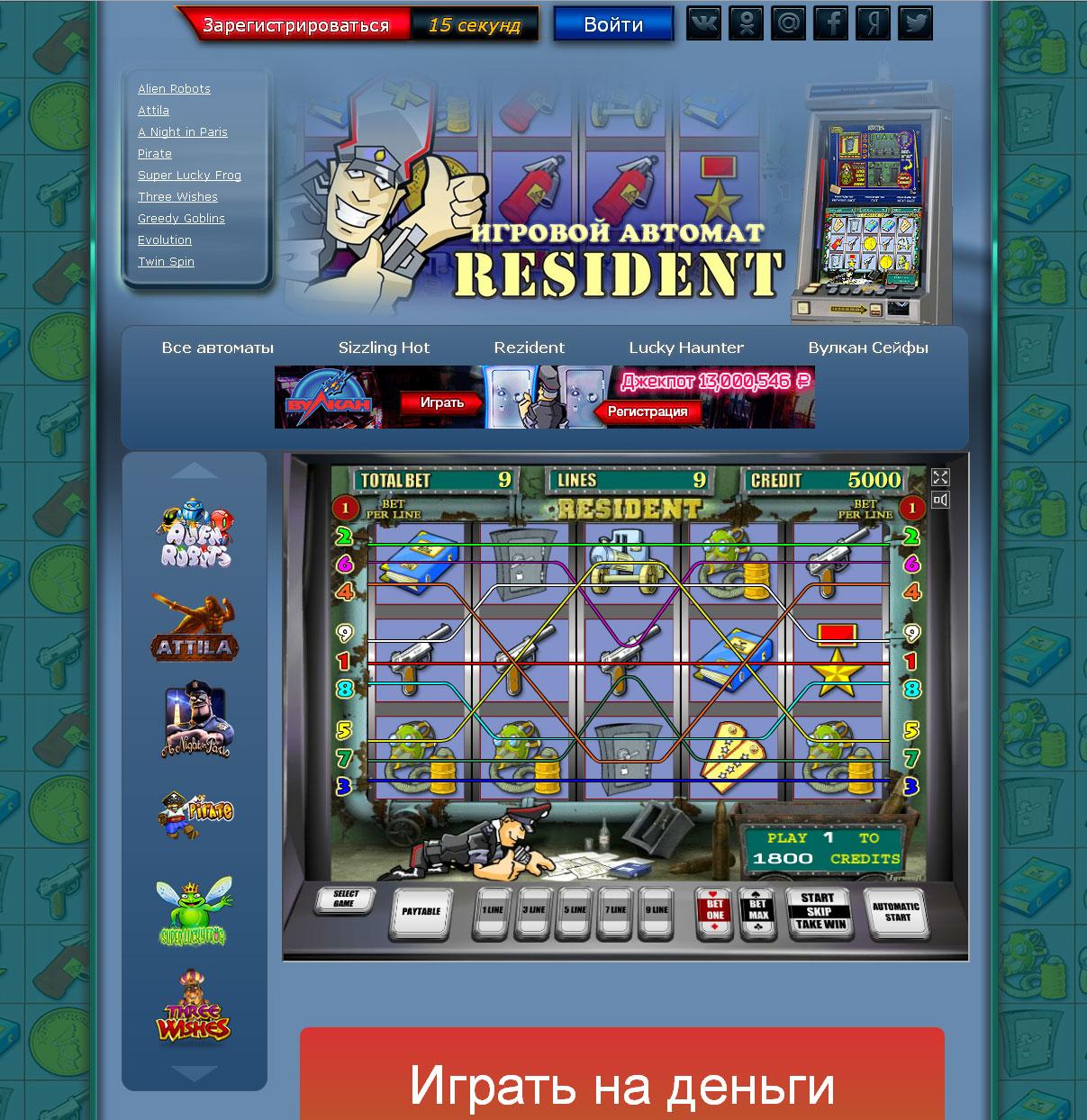 Новые игровые автоматы слоты игровые автоматы играть бесплатнои клубничка