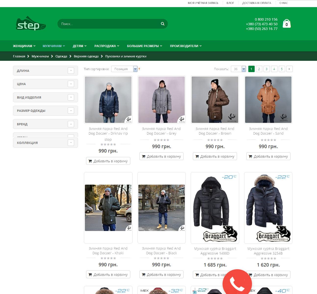 Куртки и пуховики: лучшая одежда в зимнее время года