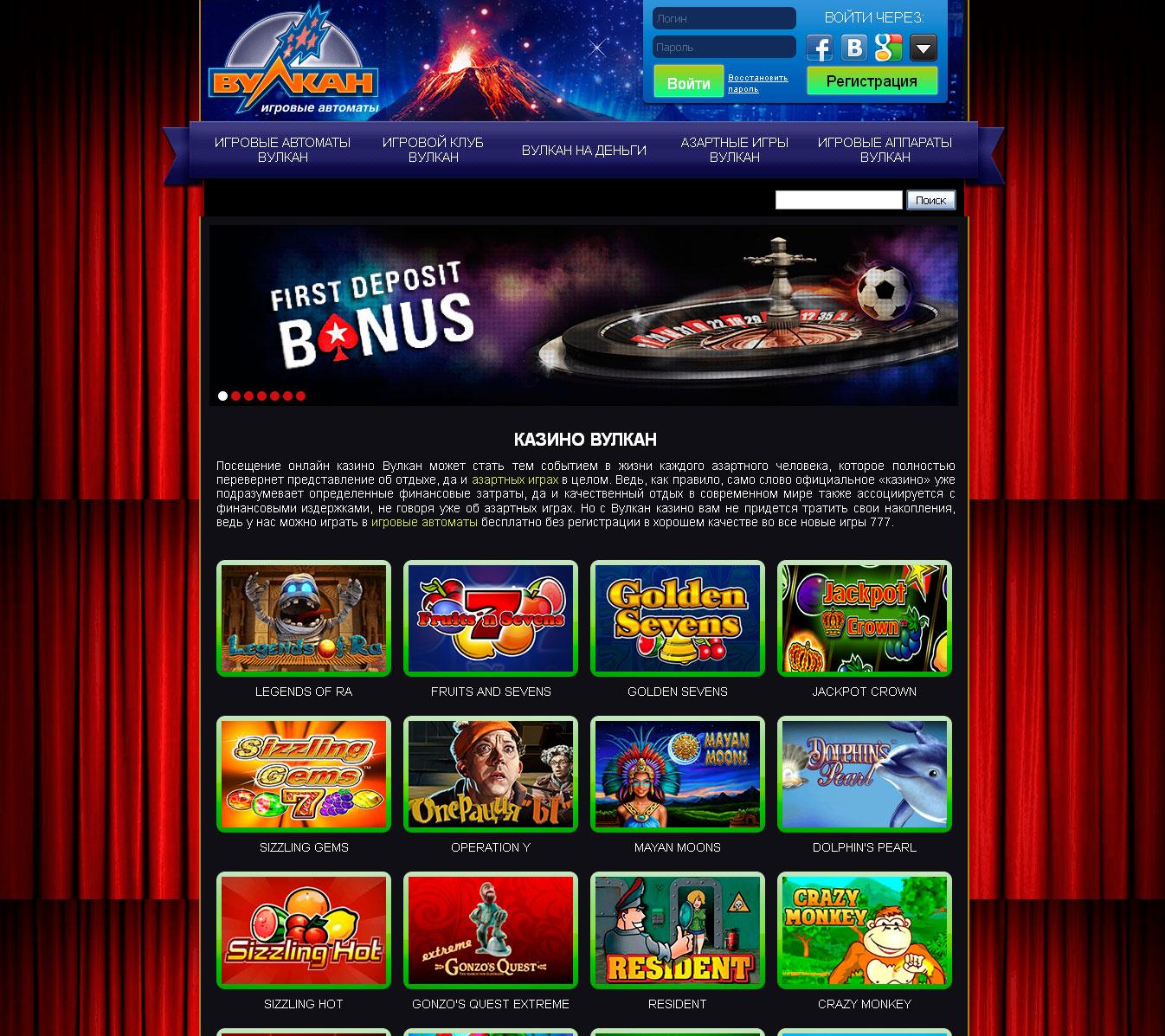 Играть в игры бесплатно в онлайне без скачки