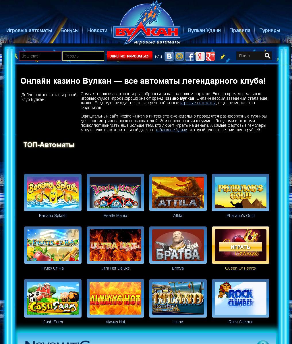 Онлайн казино Олигарх