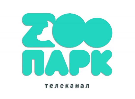 Zooпарк – телеканал