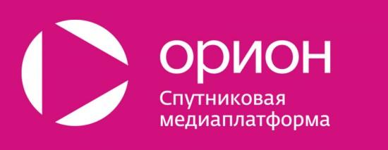 Логотип «Орион»