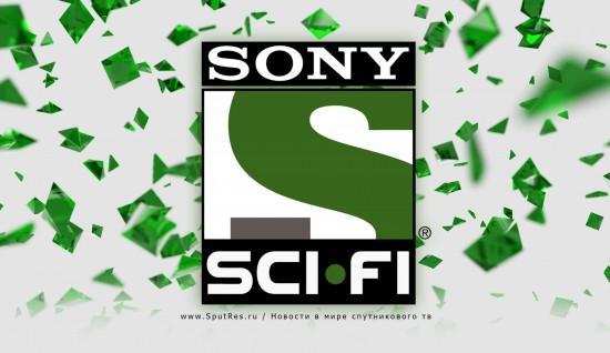 Особенная осень на Sony SCI-FI