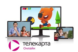 «Телекарта Онлайн» приготовила подарок для малышей