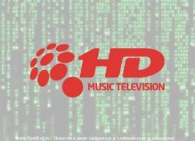1HD кодирует сигнал