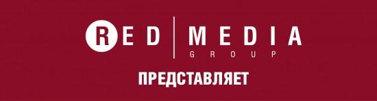 «Ред Медиа» готовит к запуску