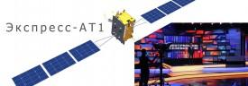 На спутнике появилось «Центральное телевидение»