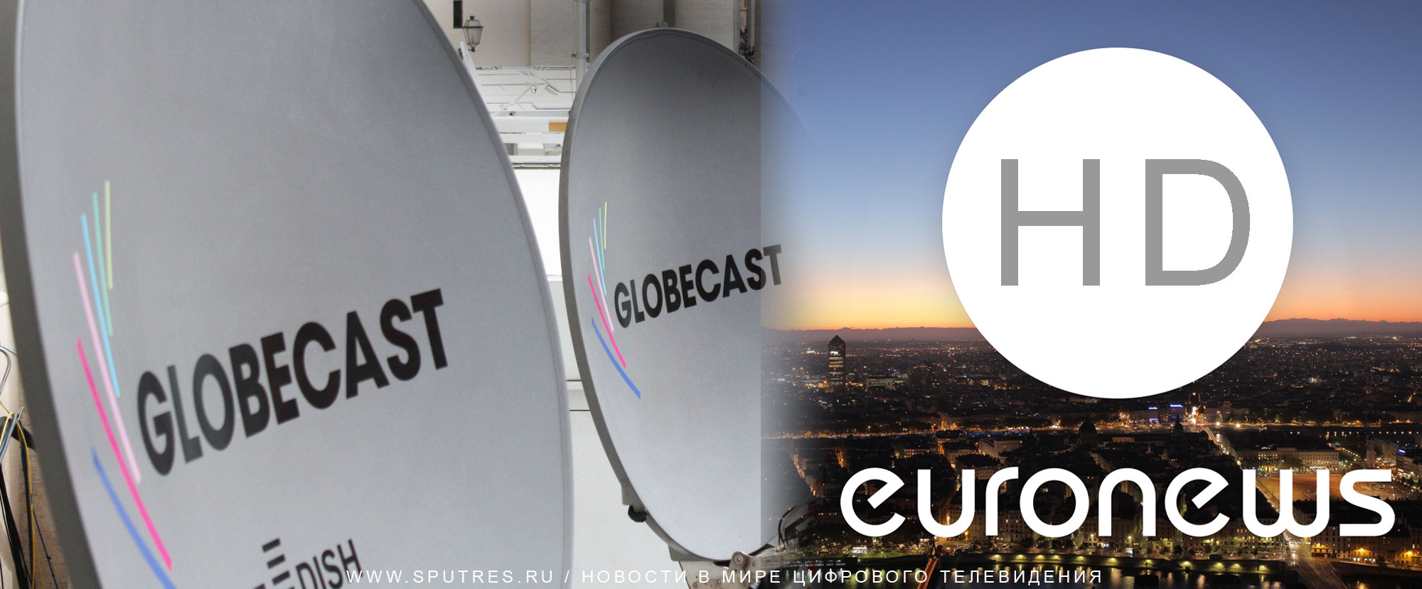 EuroNews переходит на HD