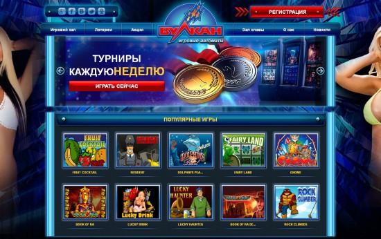 vulcan games com