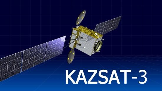спутник Kazsat-3