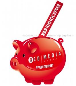 В копилке «Ред Медиа» появится новый телеканал
