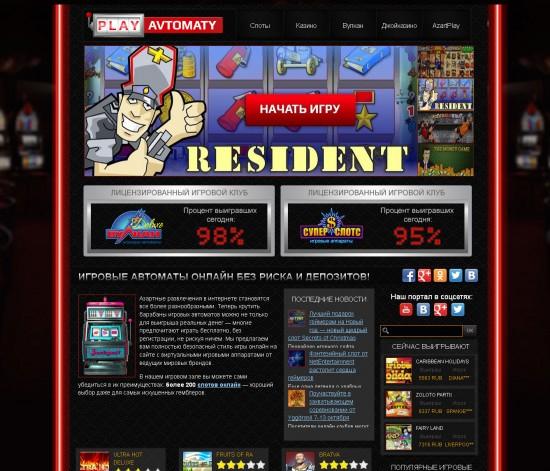 Изучаем игровые аппараты в самом крутом казино в интернете