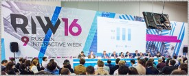 RIW-2016: основные тенденции развития телеком-отрасли
