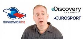 Платные операторы не хотят продолжать контракты с Discovery и Eurosport