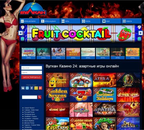 Запускайте любимые игровые аппараты вулкан онлайн бесплатно уже сегодня!