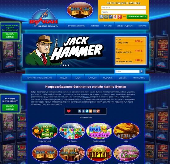 Самые красочные и популярные игры у онлайн казино Вулкан в интернете