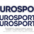 Eurosport подготовил много новых спортивных премьер