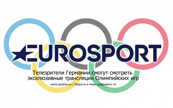 Телезрители Германии смогут смотреть эксклюзивные трансляции Олимпийских игр