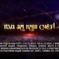 «Триколор ТВ» проводит акцию «Год за наш счет»