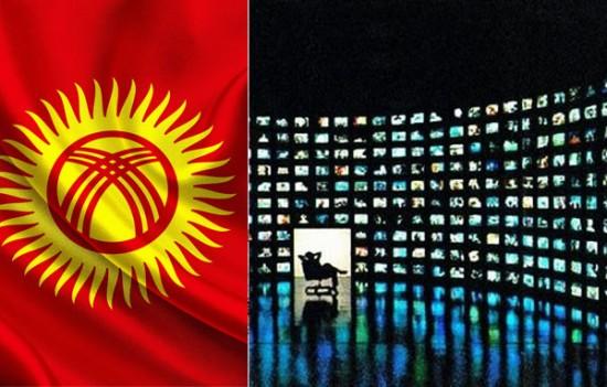 Жители Каргызстана смотрят 104 иностранных канала