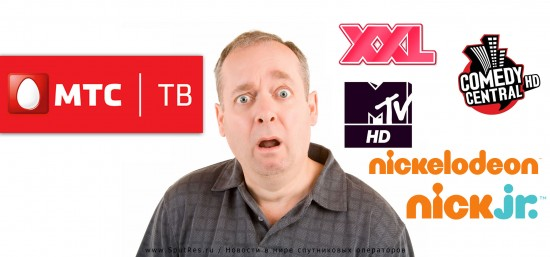 Зарубежные каналы покидают «МТС ТВ»