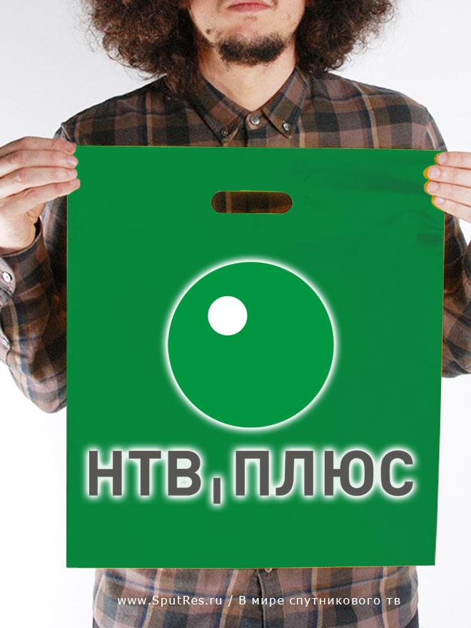 НТВ-Плюс изменяет услуги