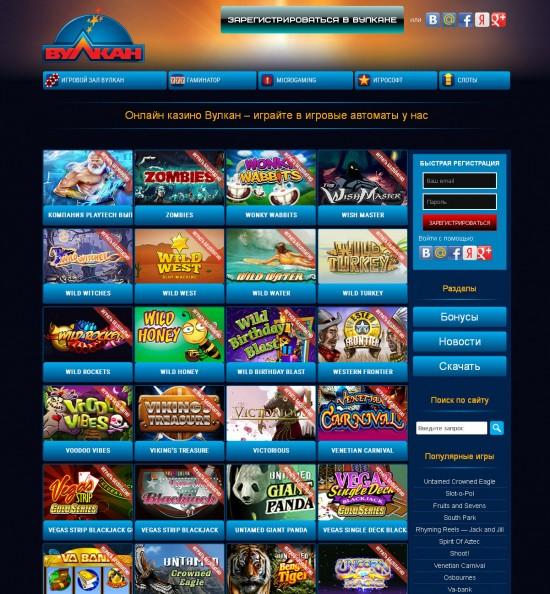 Советы от Вулкан - стратегия выбора ставок в казино?