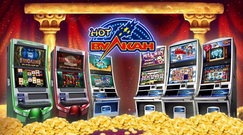 автоматы vulcan casino
