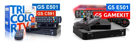 Комплекты GS E501/GS Gamekit и GS E501/ GS C591 для системы «Мультирум»