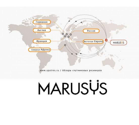 Продукты Marusys экспортируются в Германию, Европу, Северную Африку и Ближний Восток. Все ресиверы соответствуют качеству ISO 14001