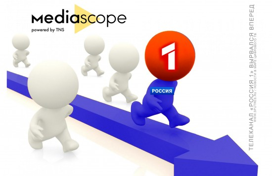 Телеканал «Россия 1» вырвался вперед