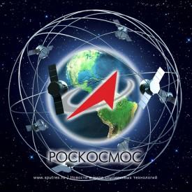 """""""Роскосмос"""" будет проверять качество деталей """"Протон-М"""""""