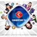 Встречайте новый канал «Синергия ТВ»