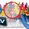 «Триколор ТВ» выяснил предпочтения абонентов