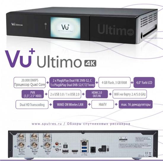 Vu+ Ultimo 4K спутниковый ресивер тюнер приемник обзор