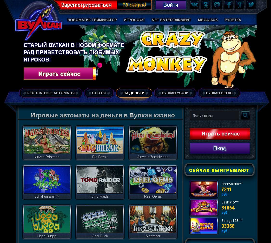 Особенности и преимущества игровых автоматов Игрософт