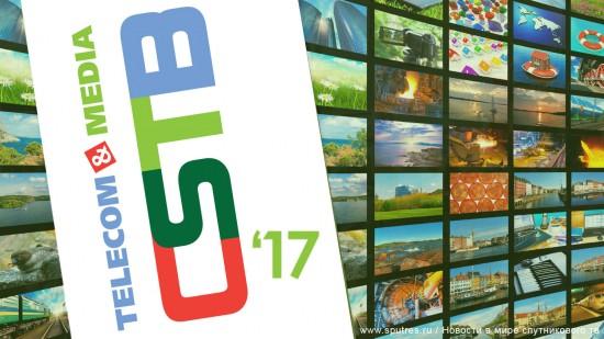 5 направлений развития рынка платного ТВ в 2017 году